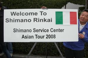 BENVENUTO ALLA SHIMANO RINKAI